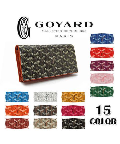 注目のGOYARD(ゴヤール)の財布!おすすめ人気商品を厳選紹介! アイキャッチ画像